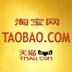 taobao_tmall